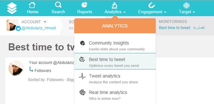 find-tweet-time-siopro copy