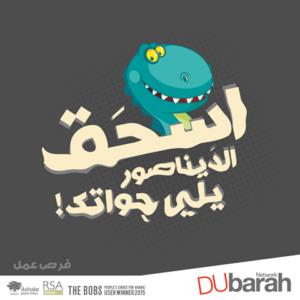 مثال على تصميم لأحد حملات جمع التبرعات.