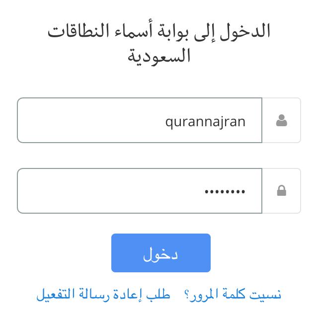 مثال-صفحة-تسجيل-الدخول